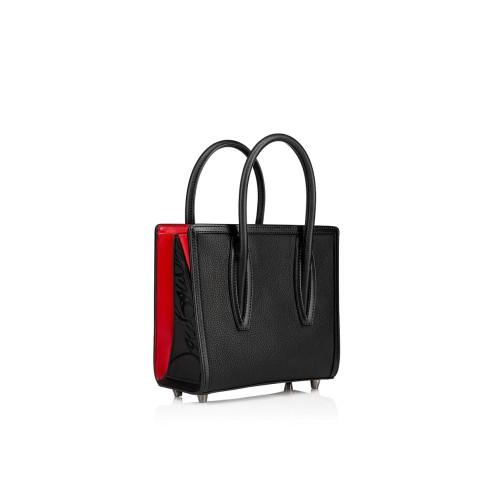 Women Bags - Paloma S Mini - Christian Louboutin_2