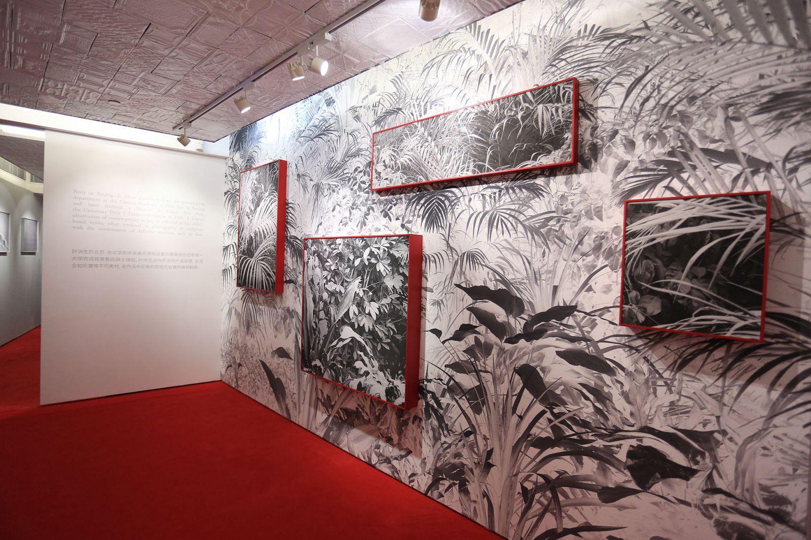 Christian Louboutin Hong Kong and Macau Online Boutique